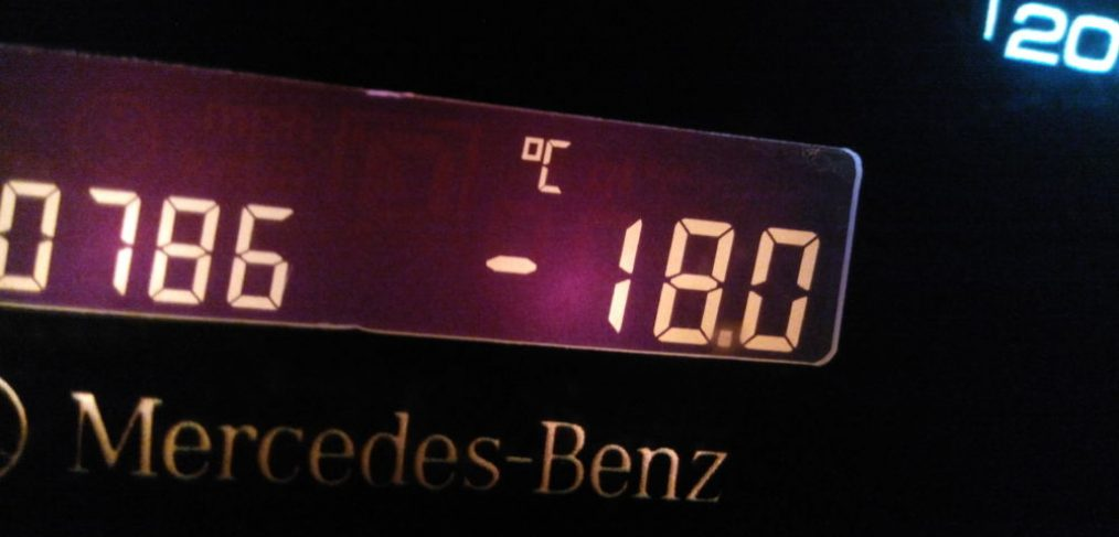 Датчик температуры улицы Вито